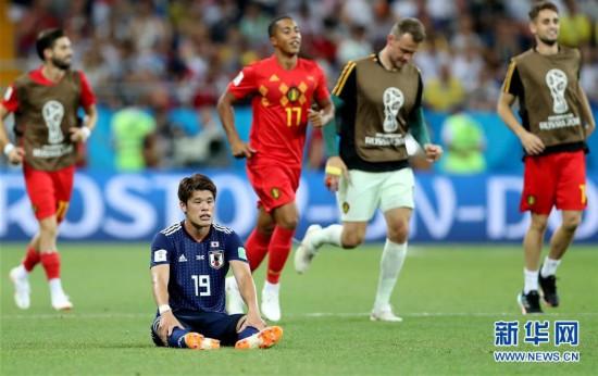 (世界杯)(6)足球――八分之一决赛:日本队遭淘汰