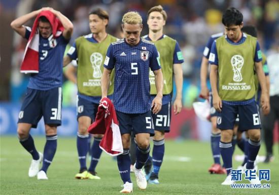 (世界杯)(12)足球――八分之一决赛:日本队遭淘汰