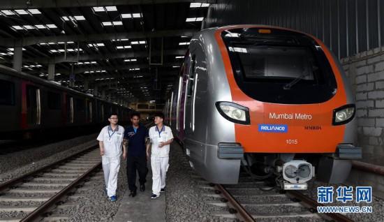 在孟买体验中国地铁列车