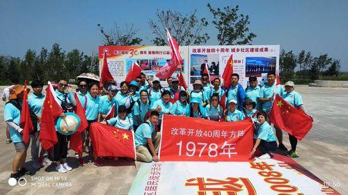 40名由1978年出生的居民组成的方阵