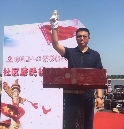 """""""跨越四十年 福彩善爱行""""社区居民徒步活动圆满举行"""