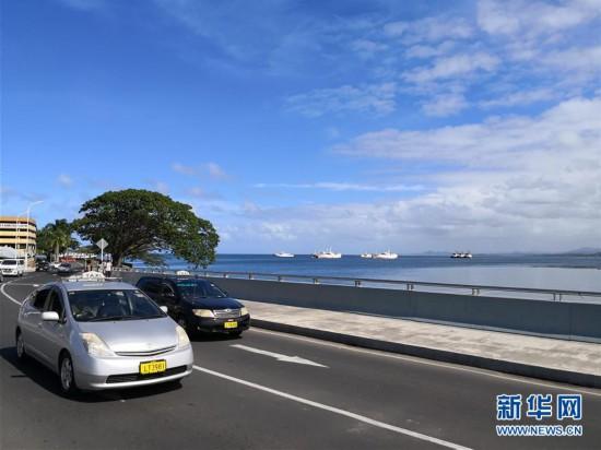 中国援斐斯丁森桥改善首都苏瓦交通状况