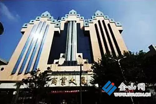 镇江商业大厦进入破产清算程序 其缺乏清偿能力