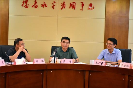 贵州省体育局召开百万公里健身步道工程推进会