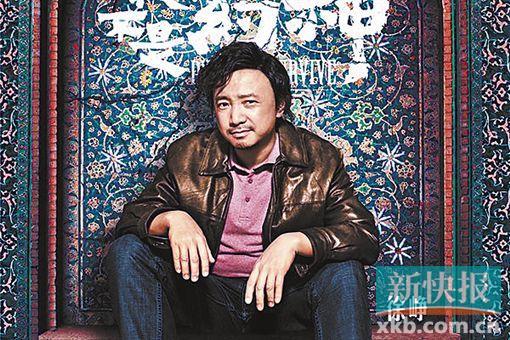 《我不是药神》首映 很经典的中国电影了