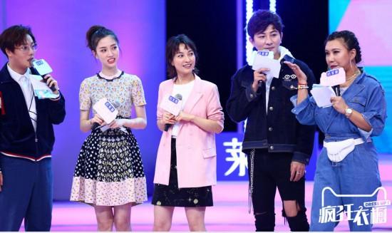 """刘维、大左、张纯烨、范湉湉将组成全新的""""搭搭家族"""".JPG"""