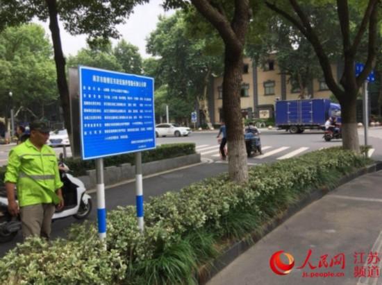 南京市鼓楼区全面推行市政设施养管路长制