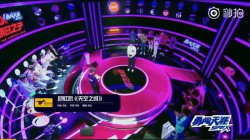 视频截图:《明日之子》第二季歌手演唱李志歌曲,被指未获授权