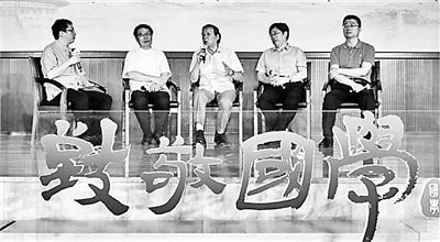 中国教育能否 从传统文化中突围?