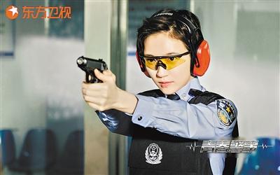 """《青春警事》焦俊艳:魏大勋负责萌,我负责""""冷"""""""