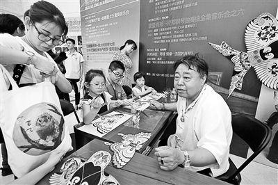 """北京鬃人""""打开艺术之门"""" 58天"""