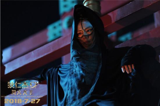 马思纯拍摄《狄仁杰之四大天王》晕倒