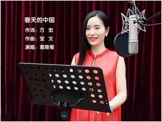 词作家万宏创作《春天的中国》为祖国祝福