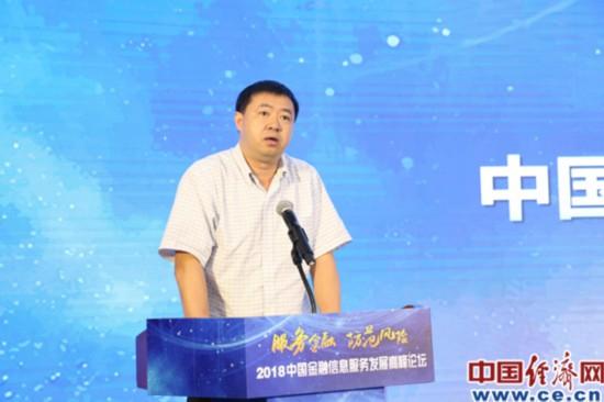 刘铁斌:加快资本市场监管的科技化、智能化建设