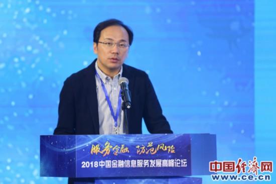 吴军:拥抱监管、规范自律是互联网金融后续发展的关键