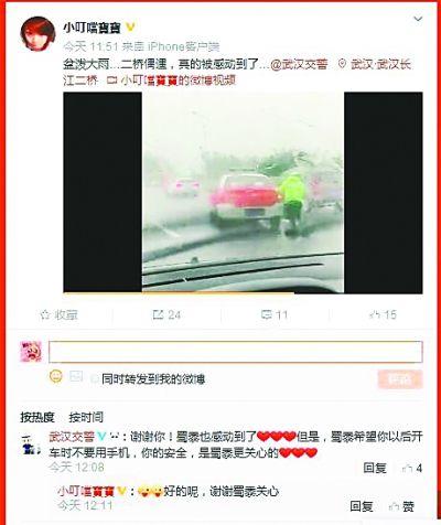 的士在桥上突然抛锚 交警暴雨中推车获市民点赞