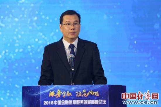 黄仪全:中国金融市场的大门向全球投资者越开越大