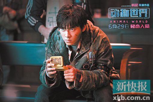 《动物世界》由韩延导演,李易峰,周冬雨,迈克尔·道格拉斯主演.