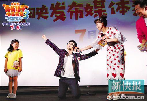 """黄晓明配音""""山东版""""小头爸爸 《新大头儿子和小头爸爸3》首映"""