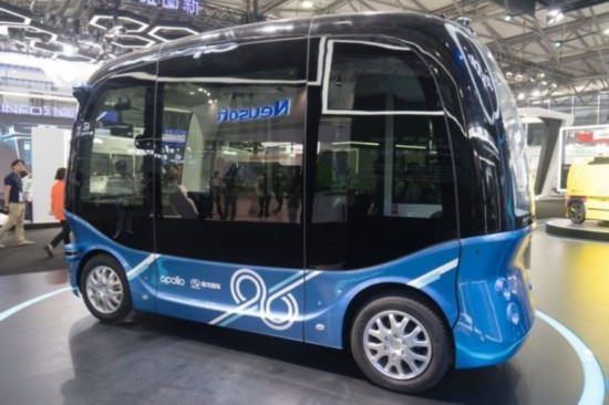 百度L4级自动驾驶巴士量产下线即将开启试运营