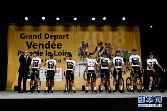 (体育)(3)自行车――环法自行车赛开幕