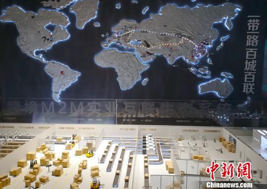 重庆两大平台跨境沟通国际国内市场便利买卖双方