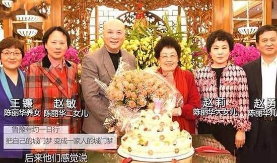 """""""唐僧""""迟重瑞富豪妻子回首两人爱情:相敬如宾"""