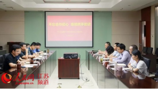 江苏住建厅科发中心党支部召开统战工作座谈会