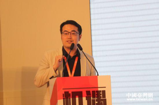 两岸青年企业家代表杭州分享创业经验十字绣znszx