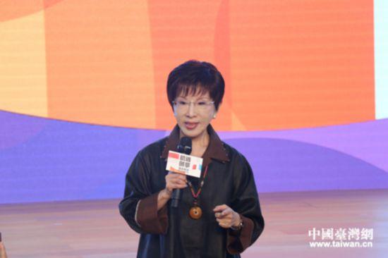 两岸青年企业家代表杭州分享创业经验