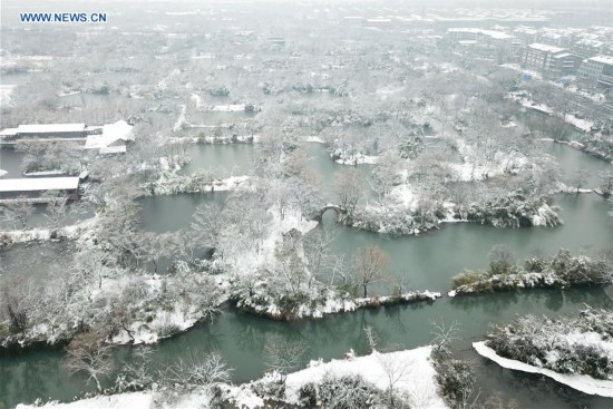 CHINA-WETLAND PROTECTION (CN)