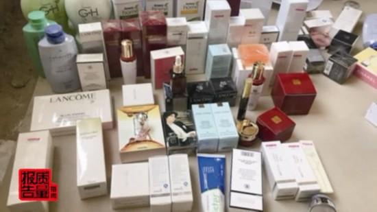 震惊!迪奥香水成本仅1元这样的代购化妆品你还敢用吗?