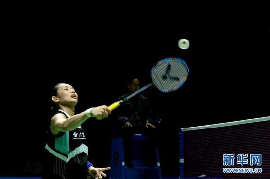 (体育)(3)羽毛球——戴资颖夺得印尼公开赛女单冠军
