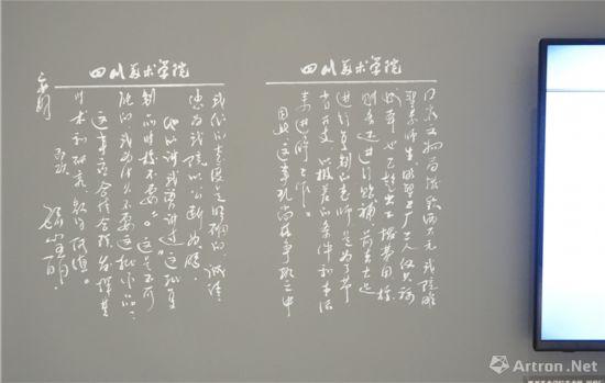 1985年叶毓山教授写给主管部门的信
