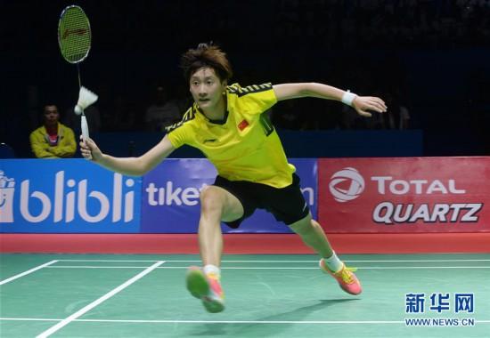 (体育)(4)羽毛球——戴资颖夺得印尼公开赛女单冠军