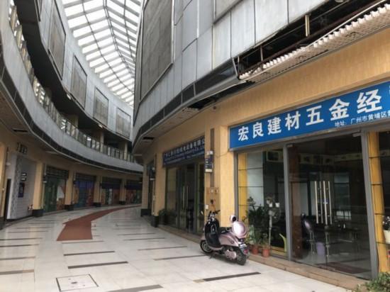 佳兆业接盘李嘉诚旗下广州国际玩具城 一期重建缘何遇阻?
