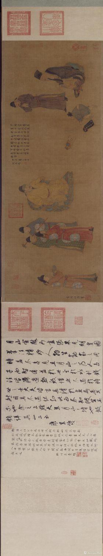 元代  任仁发  《张果老见明皇图卷》 绢本设色  41.5x107.3cm 故宫博物院藏