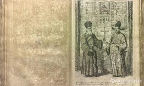 利玛窦与徐光启像 1670年 意大利罗马中央国家图书馆藏