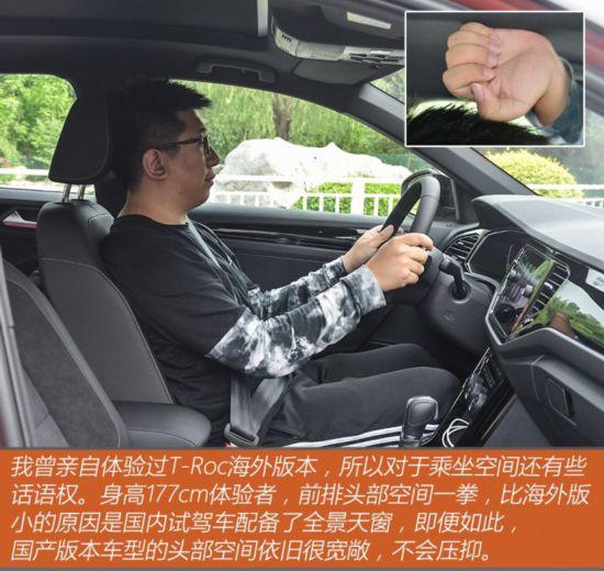 一汽-大众 T-ROC探歌 2018款 280TSI DSG四驱基本型