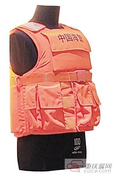 """重庆造防弹救生衣""""立功"""" 能防79式轻型冲锋枪"""