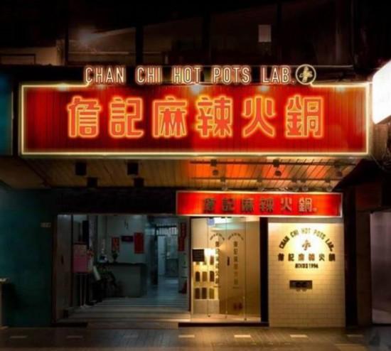 一月关掉四家 专家称台北名店恐爆新一波歇业潮