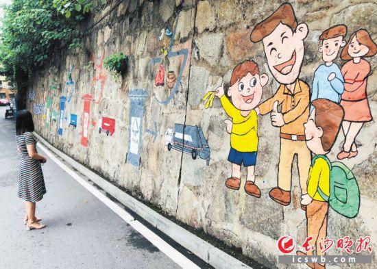 护坡上画着一组精美的墙绘,告诉居民如何分类处理垃圾。长沙晚报通讯员 彭义芬 摄