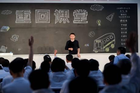 "mac:Users:cike:Desktop:20180710 公益脱贫半年报-乡村教师图片等:图 今年1月22日,马云和100位乡村教师一起""重回课堂"",并回答乡村教师的有关提问.jpg"