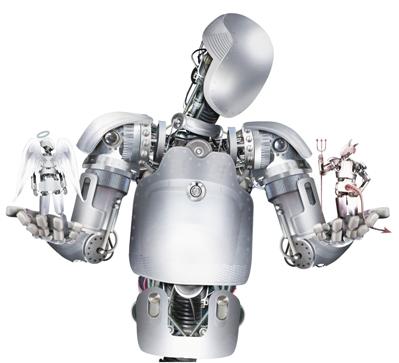"""""""暗黑版""""AI现身引忧虑 我们需要怎样的人工智能"""