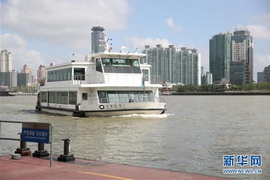 (服务)(2)上海轮渡试点扫码付费