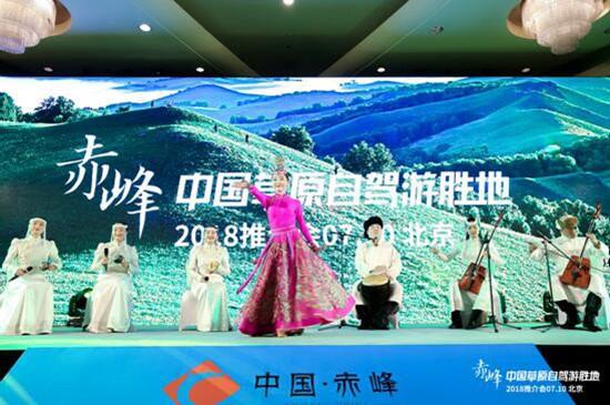 北京响起草原的歌 赤峰推自驾游6大解决方案