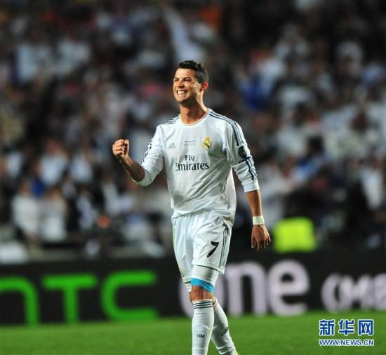 (体育)(1)足球――皇马官方宣布C罗转会尤文