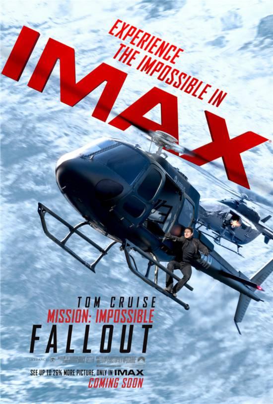 《碟中谍6:全面瓦解》曝阿汤哥IMAX海报