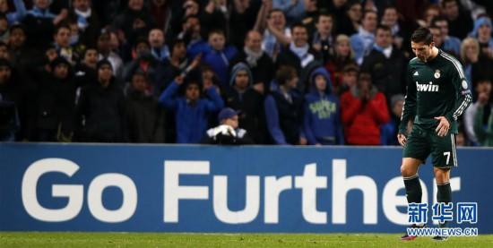 (体育)(2)足球――皇马官方宣布C罗转会尤文