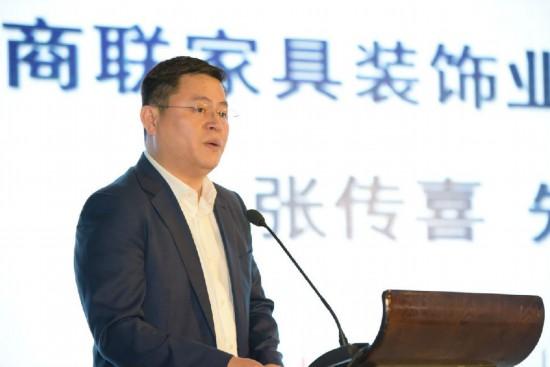 第20届中国建博会(广州)举办开幕交流会